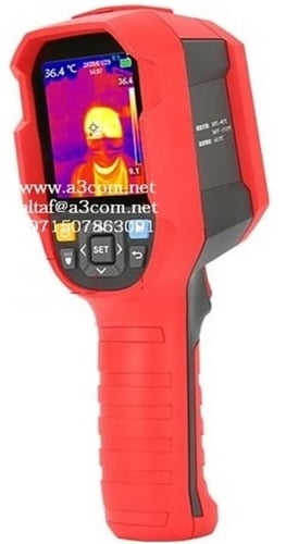 Thermal Imaging Camera Certifications: Ce