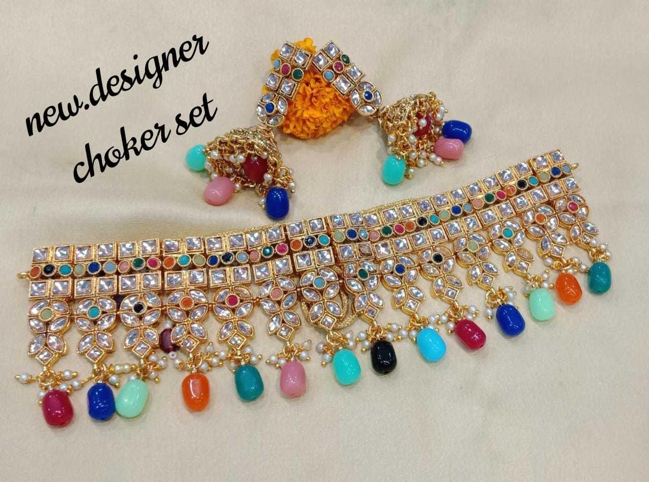 Kundan Beaded Choker Necklace Set