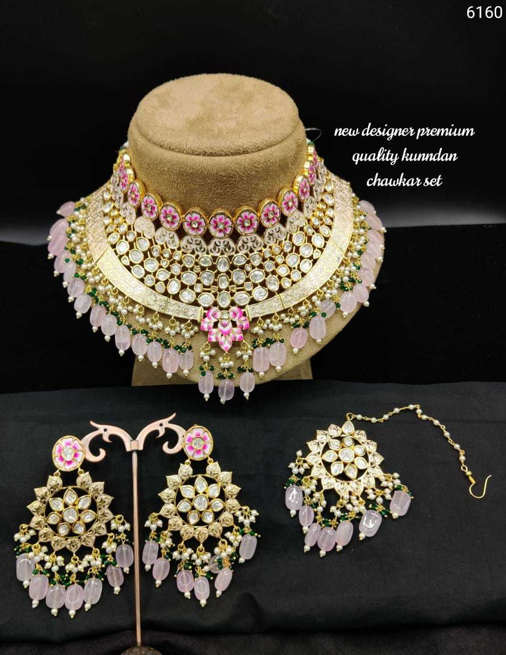 Bridal Heavy Necklace Full Set