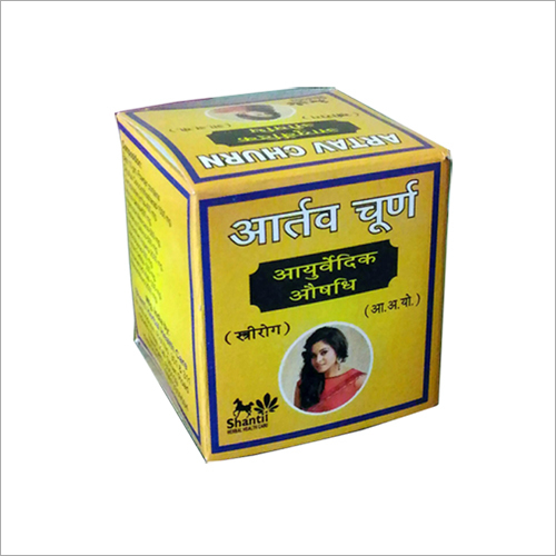 Ayurvedic Churn Powder