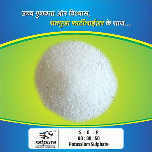 Water Soluble Fertilizer (Sulphate Of Potash)