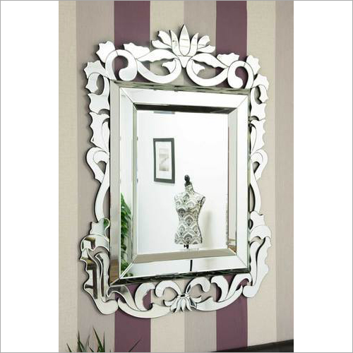 Decorative Rectangular Glass Mirror