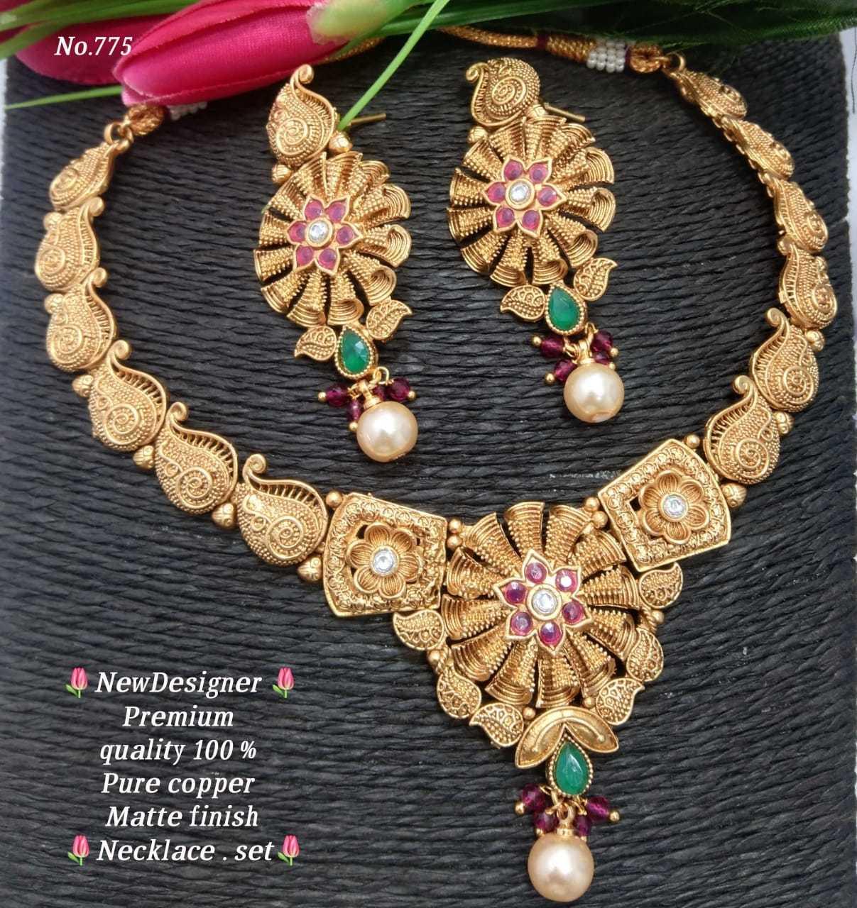 Matt Golden Necklace With Earrings