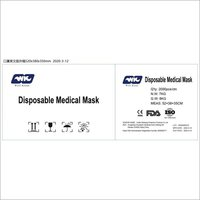 Disposable Medical Mask
