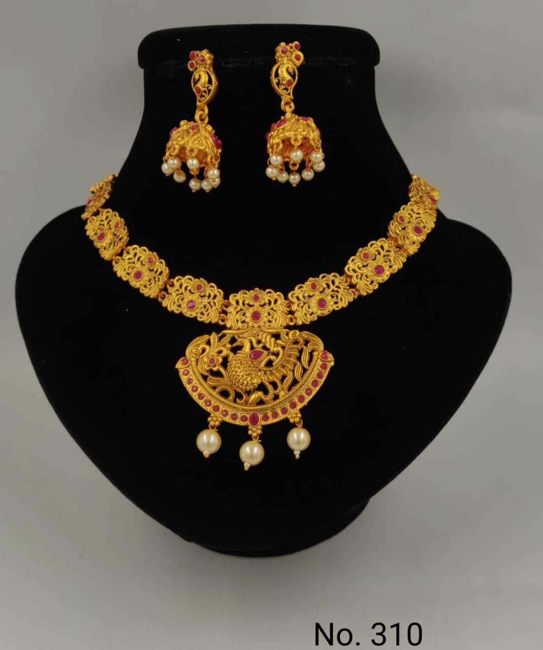 Temple Choker Necklace Set
