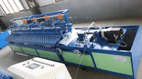 Industrial Chain Link Fence Machine