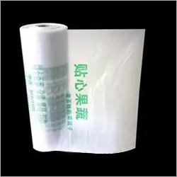 White Biodegradable Food Packaging Bags