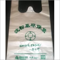 W Cut Disposable Compostable Shopping Bags