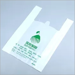 Disposable Vegetable Plastic Bags