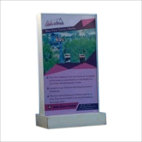 Advertisement Flex Banner
