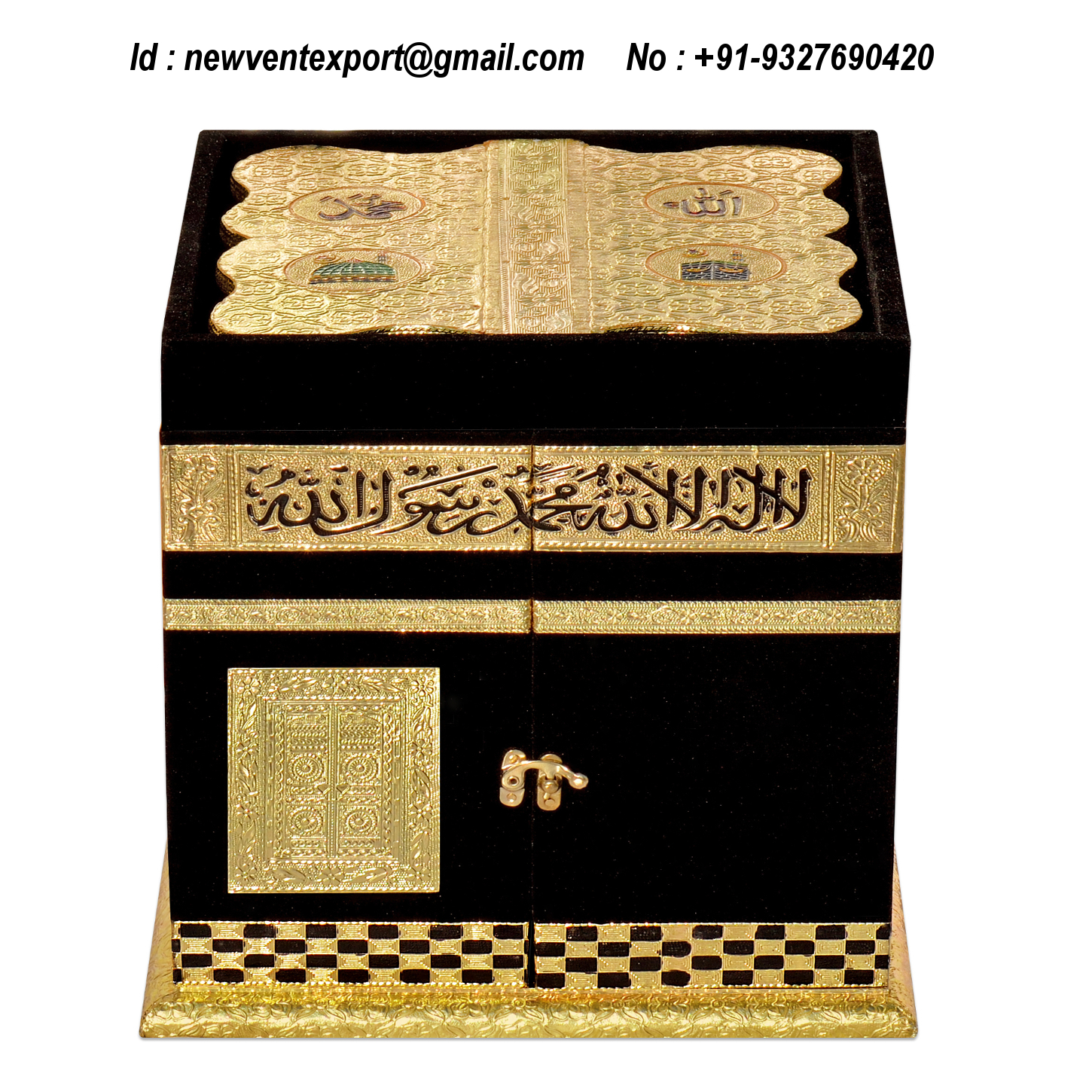 Quran Box With Rehal
