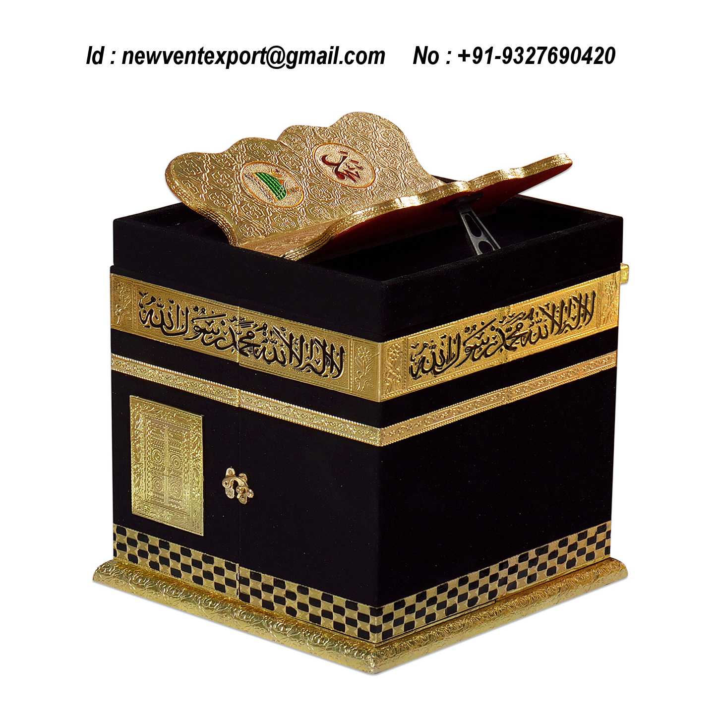 Makka Madina Quran Box With Rehal