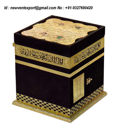 Islamic Quran Box With Rehal