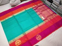 Pure Kanchipuram Side Butta Saree With Sky Blue With Pick Combination