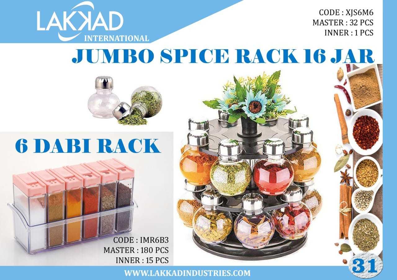 Jumbo Spice Rack