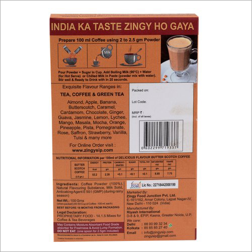 100 gm Zingysip Instant Butterscotch Coffee
