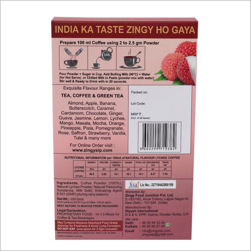 100 gm Instant Lychee Coffee