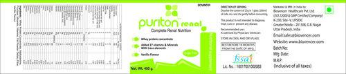 Protein Power Supplements 400 gm