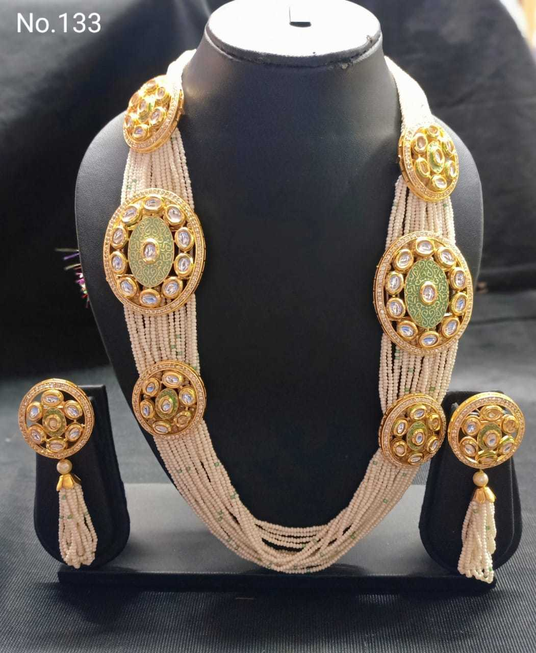 Moti Cut Rani Long Necklace Set
