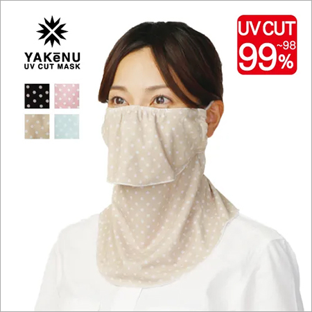 Dot Yakenu - UV Cut masks (3 colors)