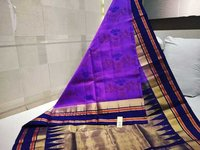 Pure kanchipuram ikkat silk border