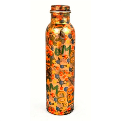 Alpha Print Copper Bottle