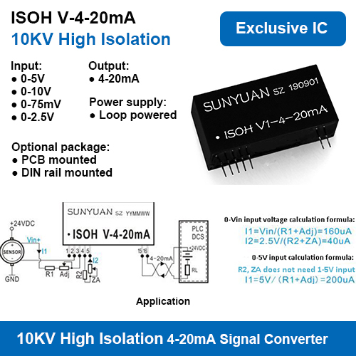 10KVAC High Isolation Two Wire Passive Voltage to 4-20mA Signal Transmitters