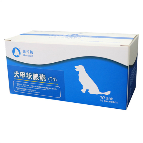 Fluorescent Quantitative Canine Thyroxine Test Kit