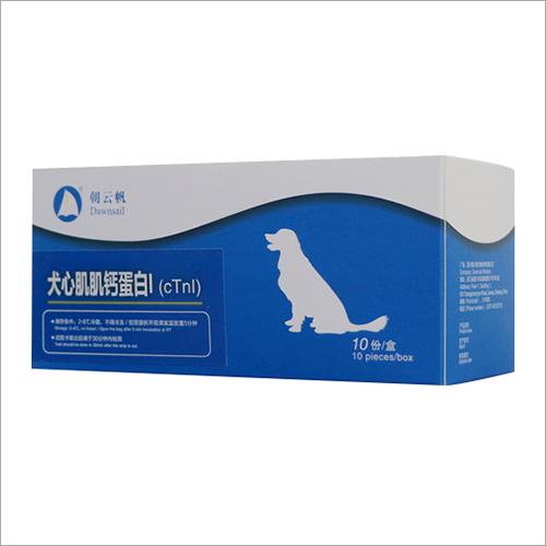 Fluorescent Quantitative Canine Cardiac Troponin I Test Kit