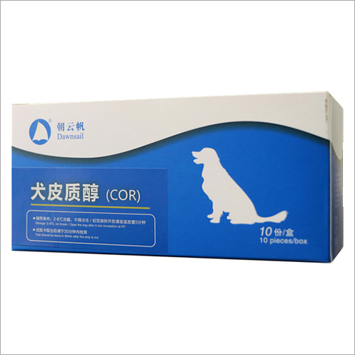 Fluorescent Quantitative Canine Cortisol Test Kit