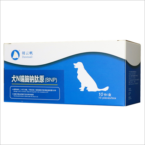 Fluorescent Quantitative Canine NT-ProBNP Test Kit