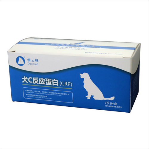 Fluorescent Quantitative Canine C-Reactive Protein Test Kit