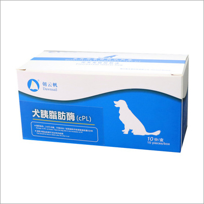 Fluorescent Quantitative Canine Pancreatic Lipase Test Kit