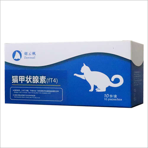 Fluorescent Quantitative Feline Thyroxine Test Kit