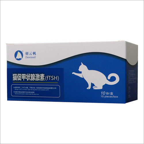 Fluorescent Quantitative Feline Thyroid Stimulating Hormone Test Kit