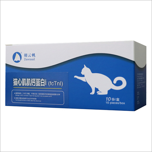 Fluorescent Quantitative Feline Cardiac Troponin I Test Kit