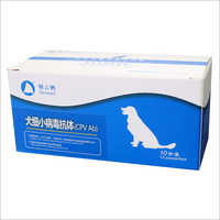 Fluorescent Quantitative Canine Parvovirus Antibody Test Kit