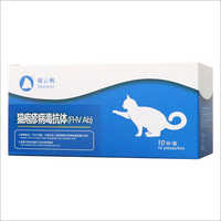 Fluorescent Quantitative Feline HerpesVirus Antibody Test Kit