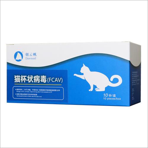 Fluorescent Quantitative Feline Calici Virus Test Kit