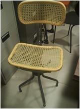 Cane Operator Chair