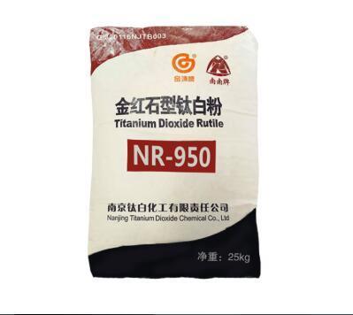 NANJING NR-950