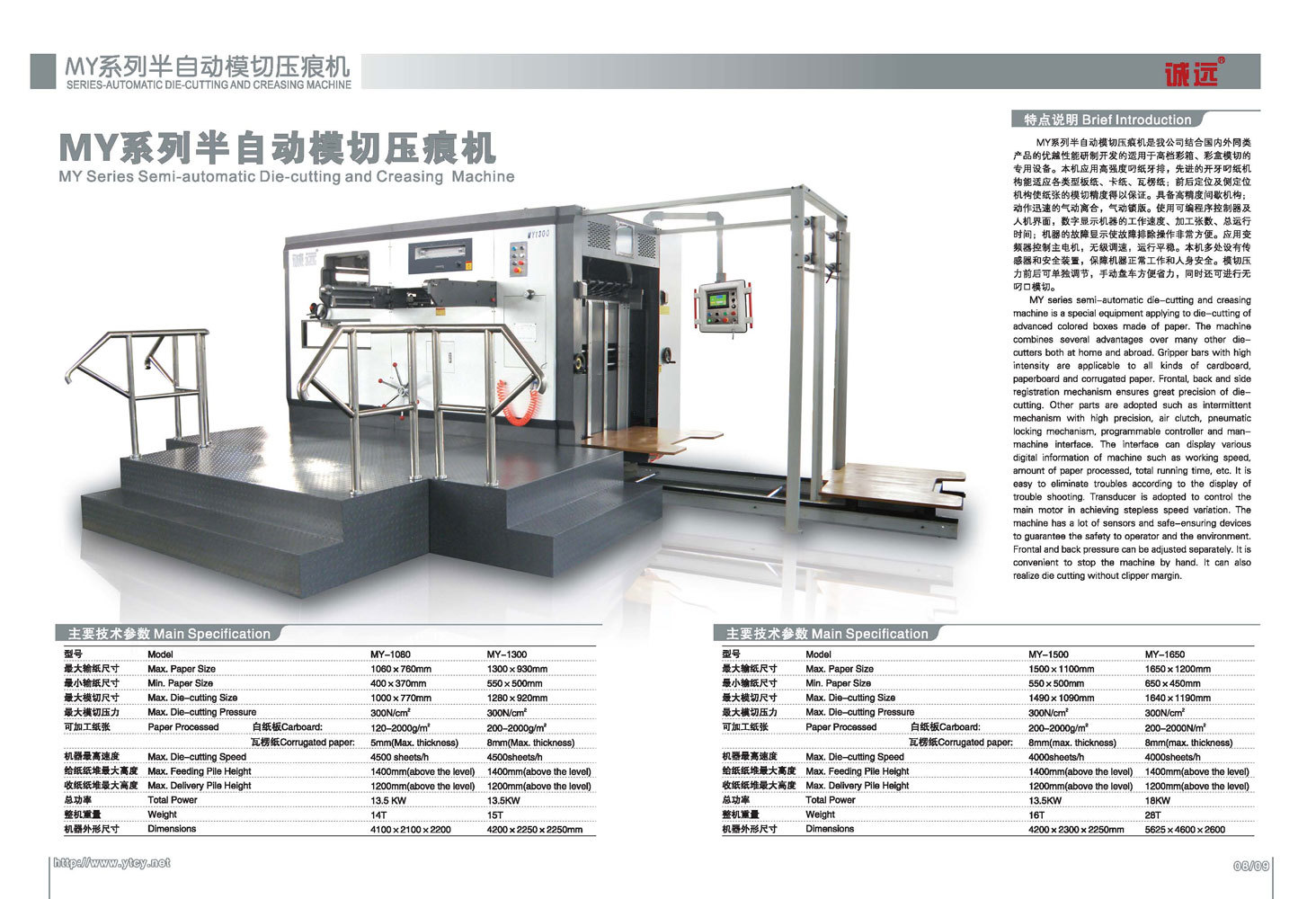 Semi-Automatic Flat Bed Die-Cutting Machine