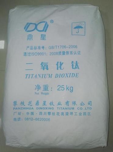 Titanium Anatase TAIHAI PDA 1000