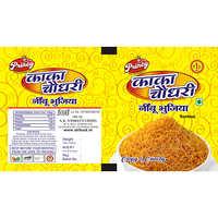 Kaka Chaudhary Nimboo Bhujiya