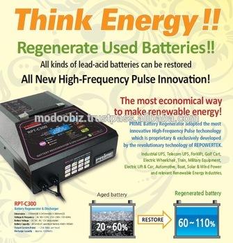 RPT-C300 Battery Regeneration System