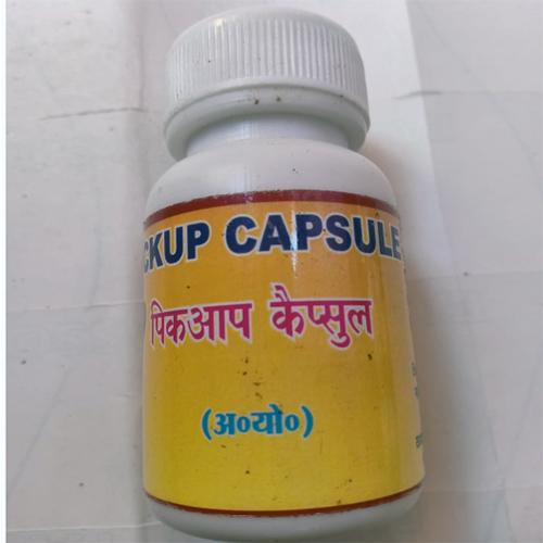 Pickup Capsule