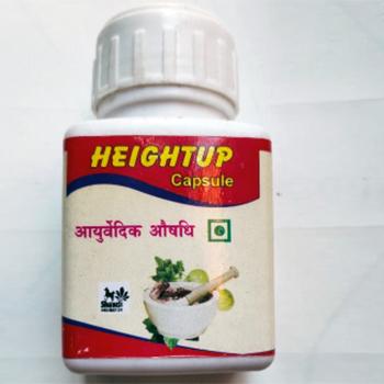 Heightup Capsule