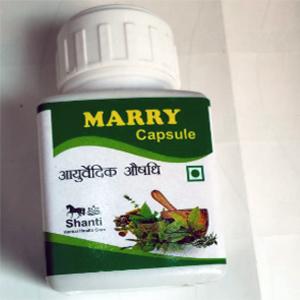 Marry Capsule