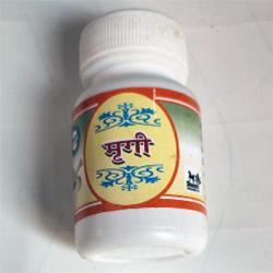 Mirgi Ayurvedic Medicine