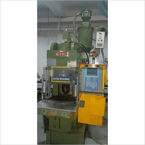 Used 45 Ton Vertical Injection Moulding Machine